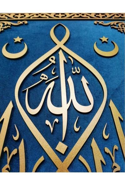 Bedesten Pazar Islami Tablo 77X57 cm Naht Sanatı El Yapımı Çerçeveli Yusuf 21.''allah'tan Başka Galip Yok''