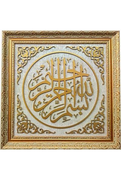 Bedesten Pazar Islami Tablo 58X58 cm Naht Sanatı El Yapımı Dekoratif Çerçeveli Besmele-I Şerif