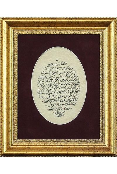 Bedesten Pazar Islami Tablo 41X55 cm Hat Sanatı El Yazması Dekoratif Çerçeveli Bereket Duası