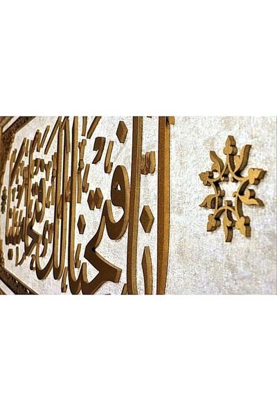 Bedesten Pazar Islami Tablo 121X51 cm Naht Sanatı El Yapımı Dekoratif Çerçeveli Fetih Suresi 1.ayet