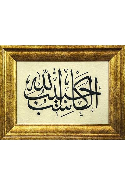 Bedesten Pazar Islami Tablo 43X33 cm Hat Sanatı El Yazması Dekoratif Çerçeveli''el Kasibu Habibullah''