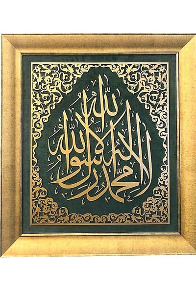 Bedesten Pazar Islami Tablo 83X75 cm Naht Sanatı El Yapımı Dekoratif Çerçeveli Kelime-I Tevhid