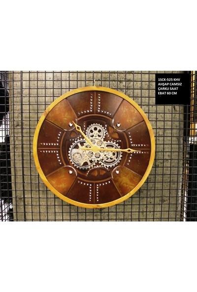 4mhome Döner Çarklı Camsız Ahşap Dekoratif Duvar Saati 60 cm Kahverengi
