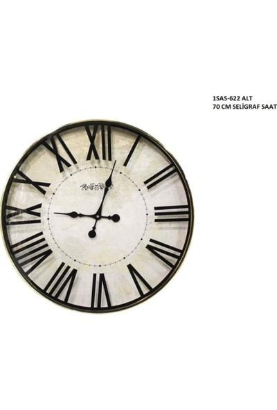 4mhome Beyaz Kadranlı Seligraf Dekoratif Duvar Saati 70 cm Altın