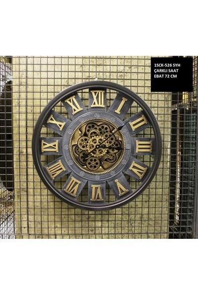 4mhome Döner Çarklı Dekoratif Duvar Saati 72 cm Siyah Mavi