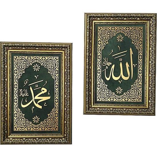 Bedesten Pazar Islami Tablo 67X47 cm Naht Sanatı El Yapımı Çerçeveli 2'li Takım Allah(C.c.)Muhammed(Sav)