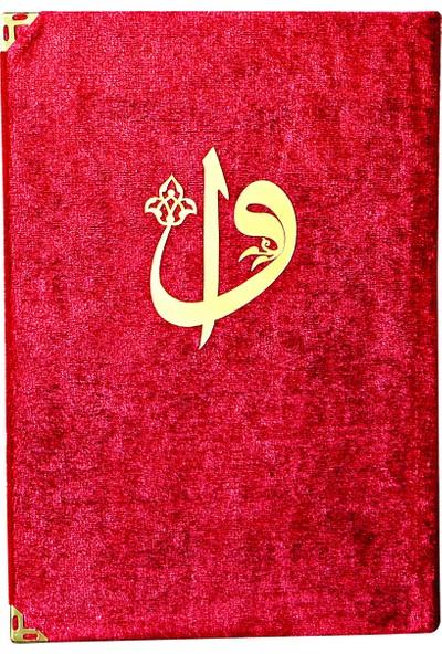 Medrese Kitabevi Kuran Rahle Boy Kadife Kaplı Kırmızı