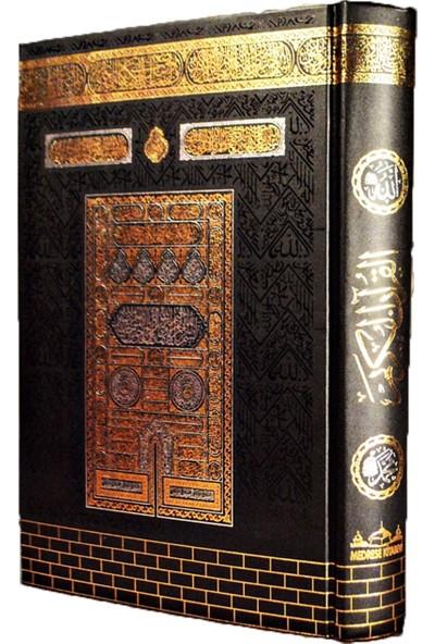 Medrese Kitabevi Kuran Orta Boy (Makrepsiz) Kabe Desen