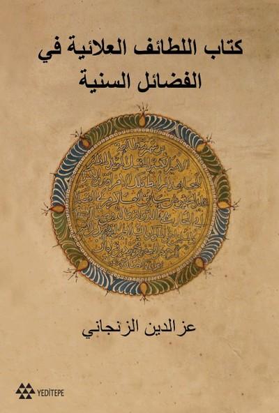 Kitâbu'l Letâifi'l Alâiyye Fi'L-Fedâili'S-Seniyye - Zencânî