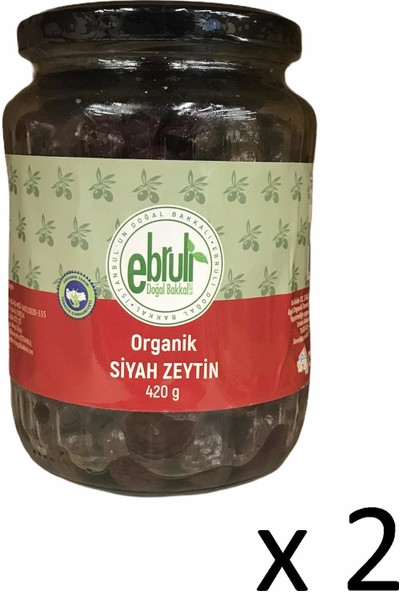Siyah Zeytin 420 gr (2 Li)
