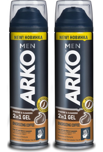 Arko Men Coffee Tıraş Jel 2 x 200 ml