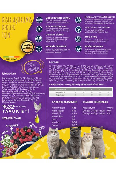 Exclusion Düşük Tahıllı Monoprotein Tavuklu Kısırlaştırılmış Kedi Maması 300 Grm