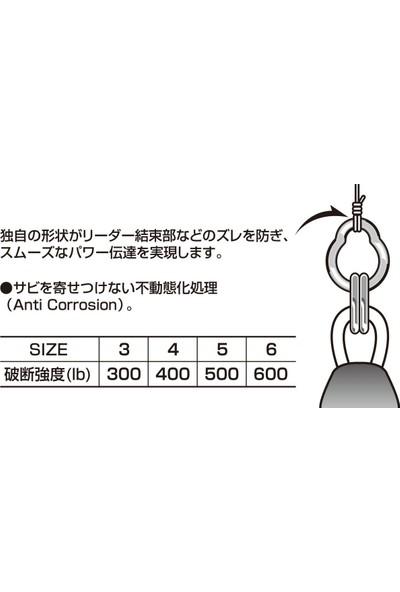 Decoy R-6 Gp Ring Solid Jig Halkası