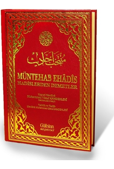 Muntehab Ehadis