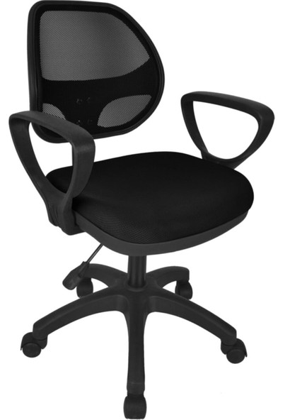 Müzeyyen Fileli Ofis Sandalyesi Sekreter Koltuğu Bilgisayar Koltuğu Kollu Çalışma Koltuğu