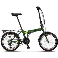 Ümit Bisiklet 2033 Twenty One 21 Vites Katlanır Bisiklet