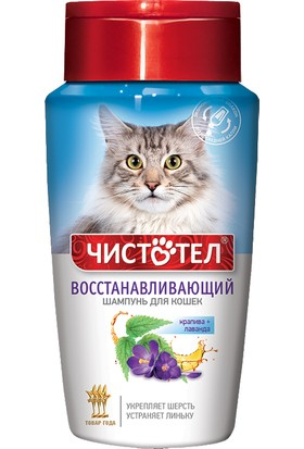 Parkour Kediler Için Yenileyici ve Canlandırıcı Şampuan 220 ml