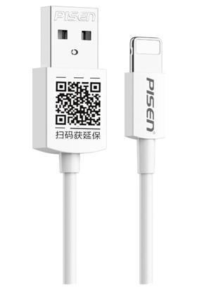 Pisen Lightning Hızlı Şarj ve Data Kablosu