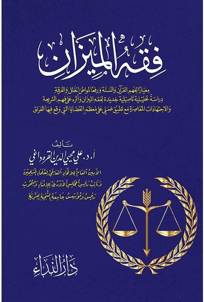 Fikhul Mizan - Ali Muhyiddin Karadağı