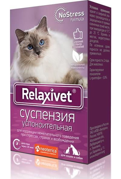 Parkour Relaxivet Kediler Için Rahatlatıcı Süspansiyon