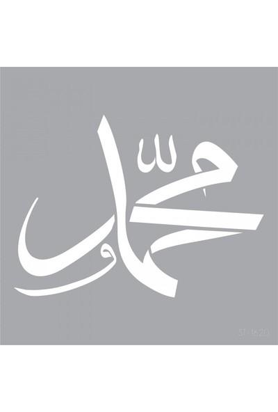 Artikel Hz. Muhammet Yazılı Stencil Tasarımı 30 x 30 cm , Boyama Şablonu