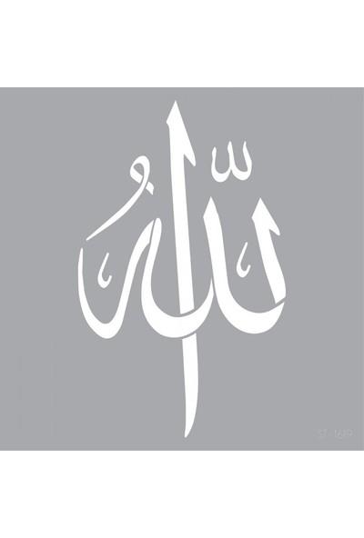Artikel Allah Yazılı Stencil Tasarımı 30 x 30 cm , Boyama Şablonu