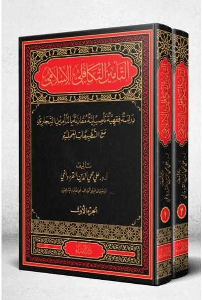 Et-Te'min Et-Tekafuli El-Islami - Ali Muhyiddin Karadaği