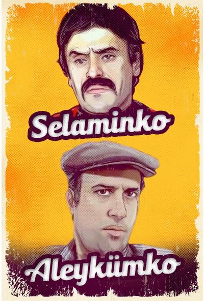 Hayal Poster Selaminko Retro Ahşap Poster