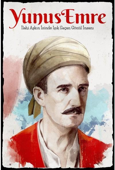 Hayal Poster Yunus Emre Ahşap Poster