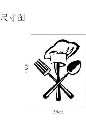 İnce Reklam 1 Adet Basit Çatal Sofra Takımı Desen Yaratıcı Ev Dekoratif Sticker