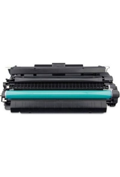 i-Sensys Lbp 8710 Muadil Toner Crg-533