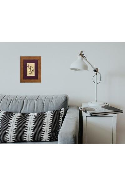 İkra Hat Sanatı Özgün Temalı 25 x 20 cm Tablo