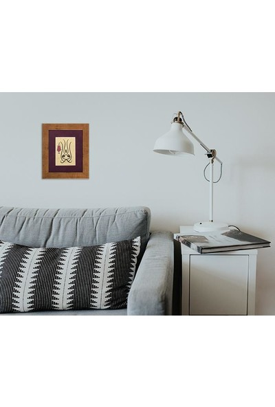 İkra Hat Sanatı Lale Temalı 26X22 cm Tablo