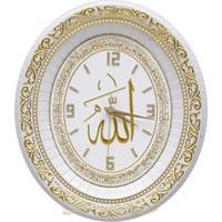 Helal Hediyelik 32x37cm Ayetel Kürsi ve Allah Lafızlı Duvar ve Masa Saati Tablo
