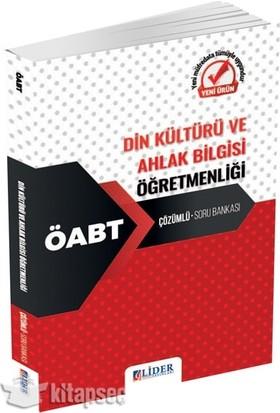 Lider Yayınları Din Kültürü Ahlak Bilgisi Öğretmenliği ÖABT 2021