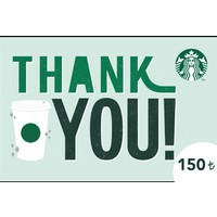"""Starbucks® """"Teşekkür Ederim!"""" Hediye Kartı 150TL"""