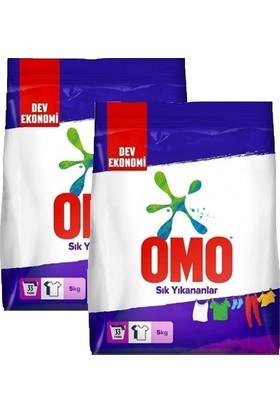 Omo Matik Sık Yıkananlar Toz Deterjan 5 kg x 2 Li