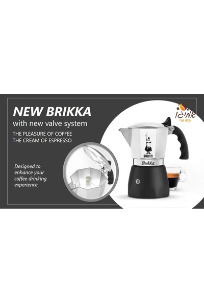 Bıalettı New Brıkka 4 Cup + 3 x 100 gr Espresso Kahve