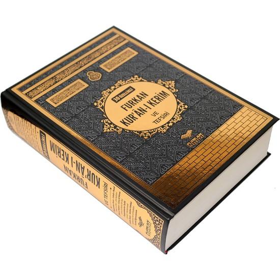 30 Özellikli Kuranı Kerim ve Tefsiri - Elmalılı Hamdi Yazır