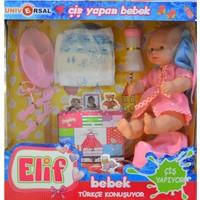 Unıversal 0002-Eo Elif Çiş Yapan Bebek