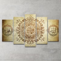 Plustablo Allah ve Muhammed Lafzalı Fatiha 5 Parça MDF Tablo 100x60 cm
