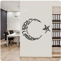 Freya T.C. Ay Yıldız Hat Sanatı Duvar Stickerı