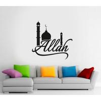 Freya Allah Yazısı ve Kubbe Duvar Stickerı