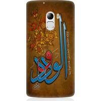 Teknomeg Lenovo A7010 Kaligrafi Arapça Hat Sanatı Desenli Silikon Kılıf