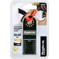 Black&Decker X26105 Ahşap ve Yumuşak Plastikler İçin Hassas Daldırma Testere