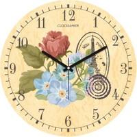 Clockmaker By Cadran 30X30 Mdf Duvar Saati Cmm15