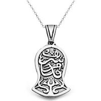Tesbihane 925 Ayar Gümüş Nal-ı Şerif Tasarım Kolye