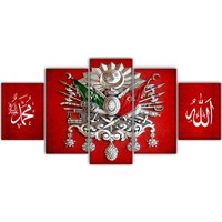 Tesbihane Allah Muhammed Yazılı Osmanlı Devlet Armalı Kanvas Tablo