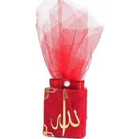 Furkan Neşriyat Tüllü Mini Boy Kuran-ı Kerim (Kırmızı)