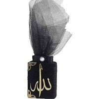 Furkan Neşriyat Tüllü Mini Boy Kuran-ı Kerim (Siyah)
